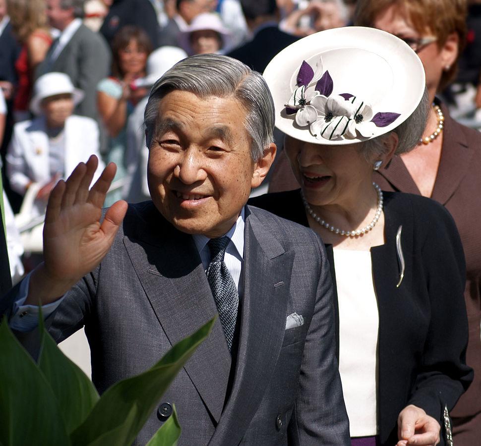 Akihito 090710-1600a