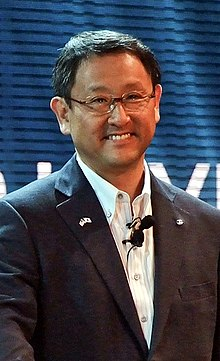 Akio Toyoda cropped 2 Mark Templin and Akio Toyoda 20110818 2.jpg