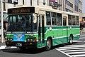 AkitaChuoKotsu 729.jpg