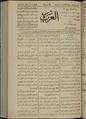 Al-Arab, Volume 2, Number 118, May 18, 1918 WDL12483.pdf