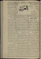 Al-Arab, Volume 2, Number 44, February 21, 1918 WDL12409.pdf