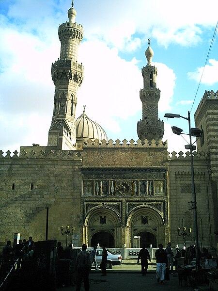 Al-Azhar bab al-muzaynin.jpg