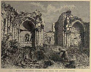 Al-Bireh - Image: Al Bireh 1880