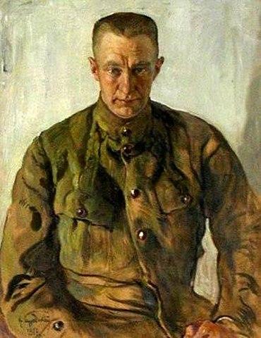 Портрет А.Ф.Керенского. 1917г. Холст, масло.