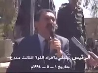 File:Ali Abdullah Saleh speech of 1 May 1994, Members of the Third Armored Brigade.webm