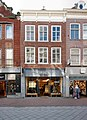 Alkmaar-Langestraat 15.jpg