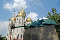All Saints Church, Mamayev Kurgan.jpg