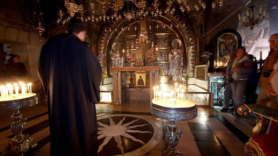 Altar of the Crucifixion l