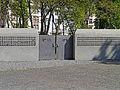 Alter-Juedischer-Friedhof-Battonnstrasse-Suedtor2014-Ffm-347.jpg