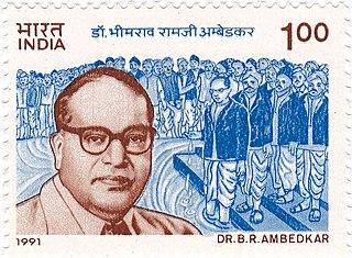 Mahad Satyagraha Satyagraha of water led by Dr. Babasaheb Ambedkar