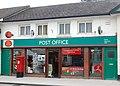 Amesbury post office, Salisbury Street - geograph.org.uk - 1375688.jpg