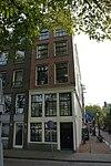 amsterdam - amstel 116 v2