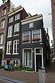 Amsterdam - Singel 129 en 131.JPG
