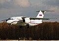 An-148-100B (5100184038).jpg