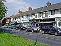Anlaby High Road shops, Hull - geograph.org.uk - 795520.jpg