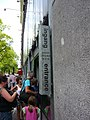 Anne Frank Huis Sign.JPG