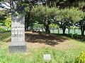 Ansan Sculpture Park 16.JPG