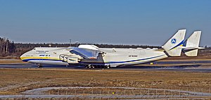 Antonov An-225 left view.jpg