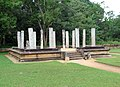 Anuradhapura 04.jpg