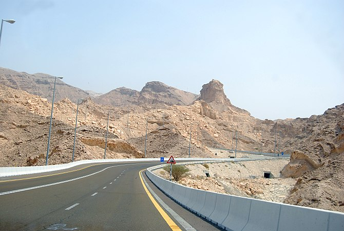 English: View of the approach road to the top ...