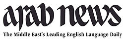 Arab News logo.jpg