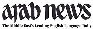 Arab News - Image: Arab News logo