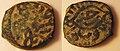 Arabic coin.JPG