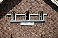 Arnhem boerderij Teerhuis B.jpg
