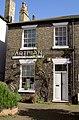 Artisan Restaurant, The Weir, Hessle - geograph.org.uk - 254888.jpg