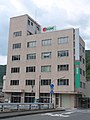 Asahi Life Niimi Building.jpg