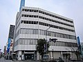 Ashikaga Bank Oyama Branch.jpg