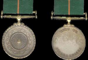 Ashoka Chakra (military decoration) - Image: Ashoka chakra