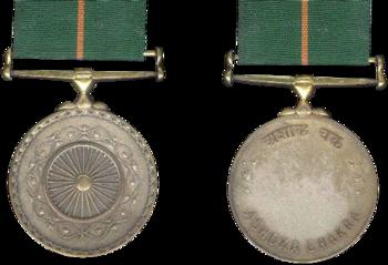 Ashoka Chakra (military decoration) - Wikipedia