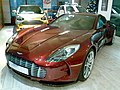 Aston martin one-77 brown (6595629905).jpg