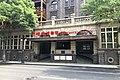 Astor Hotel Museum (20200515102234).jpg
