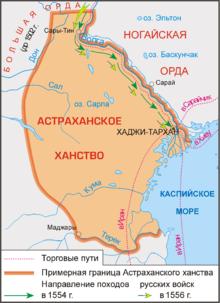 Astrakhan Khanate-ru.png
