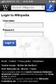 Athena-Mobile-LoginScreen.png
