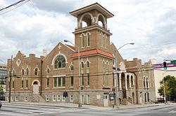 Atlanta First Congregational Church 2012 09 15 08 6278.JPG