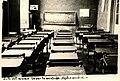 Aula Departamento de Aplicación de Catamarca.jpg