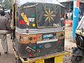 Auto rickshaw in Radha-Kund 1, 2007.jpg