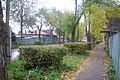 Autumn street - panoramio.jpg