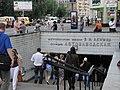 Avtozavodskaya station entry (Вход на станцию Автозаводская) (4669355071).jpg