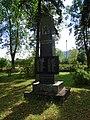 Březina (MB), pomník u železniční zastávky.jpg