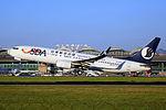 B-5350 - Shandong Airlines - Boeing 737-85N(WL) - TAO (14070874161).jpg