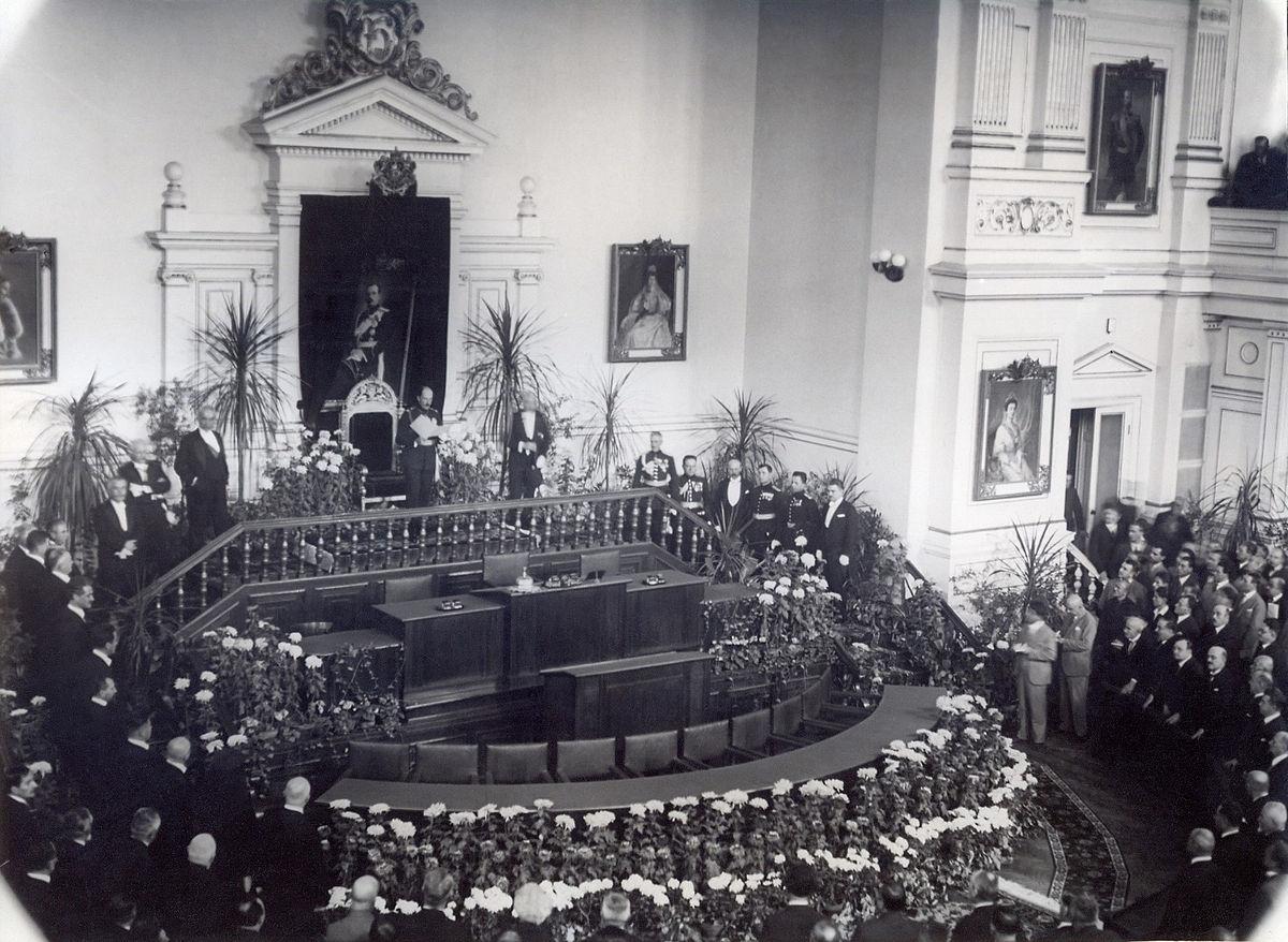 """Резултат с изображение за """"15 Обикновено народно събрание"""""""