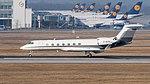 BMW Flugdienst Gulfstream Aerospace G-V-SP G550 D-AUTO MUC 2015 01.jpg