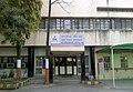 BSNL Central Telegraph Office, Nagpur - panoramio.jpg