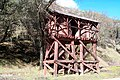 Bagby Watertower.jpg