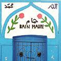 Bain maure Tunisien.jpg