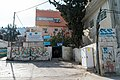 Balata Refugee Camp 005.jpeg